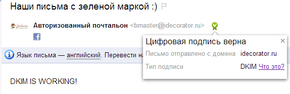 __idecorator